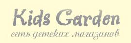 Цифровой дождь - клиент - Kids Garden