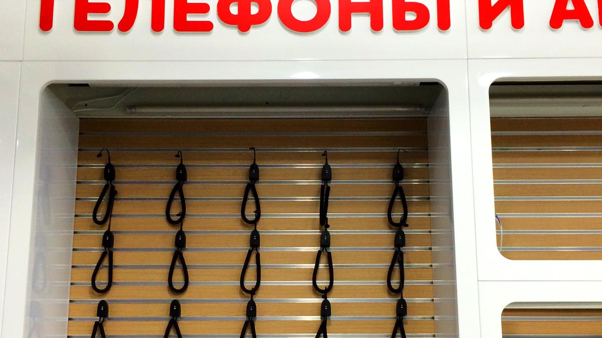 Салоны сотовой связи и электроники АЛЬТ ТЕЛЕКОМ