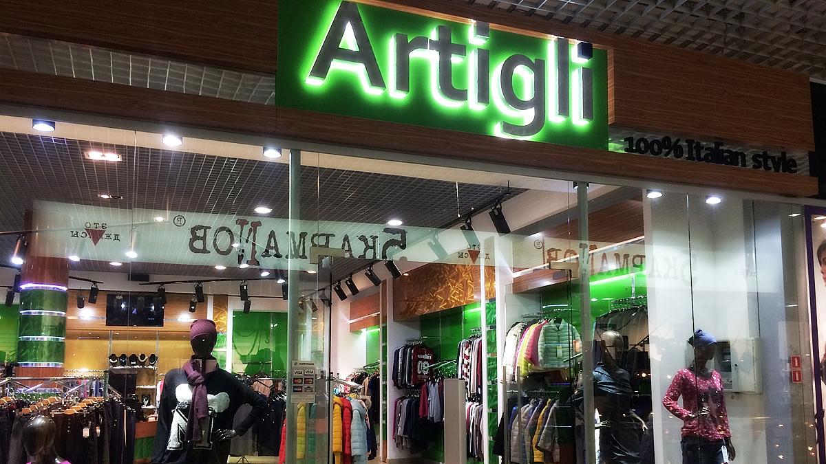 Цифровой дождь - готовые работы - Artigli