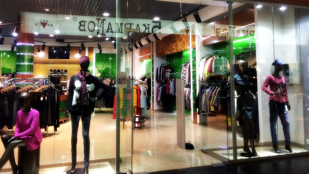Artigli магазин женской одежды