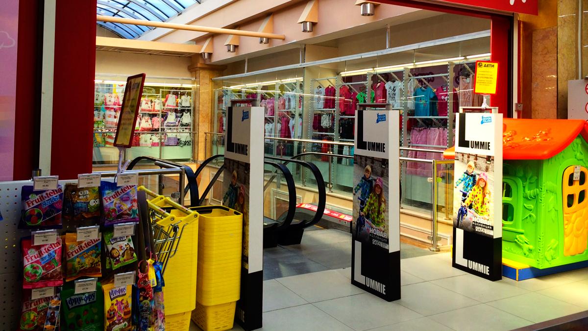 Детский супермаркет ДЕТИ