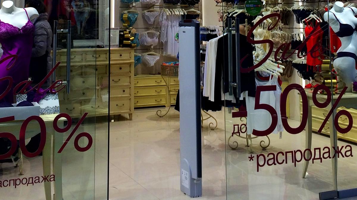 «Incanto»— итальянский бренд белья