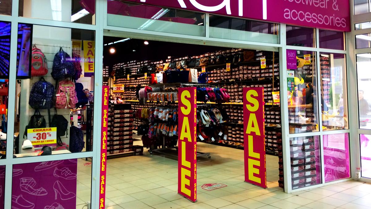 Сеть магазинов стильной обуви, модных аксессуаров и очаровательной бижутерии KARI