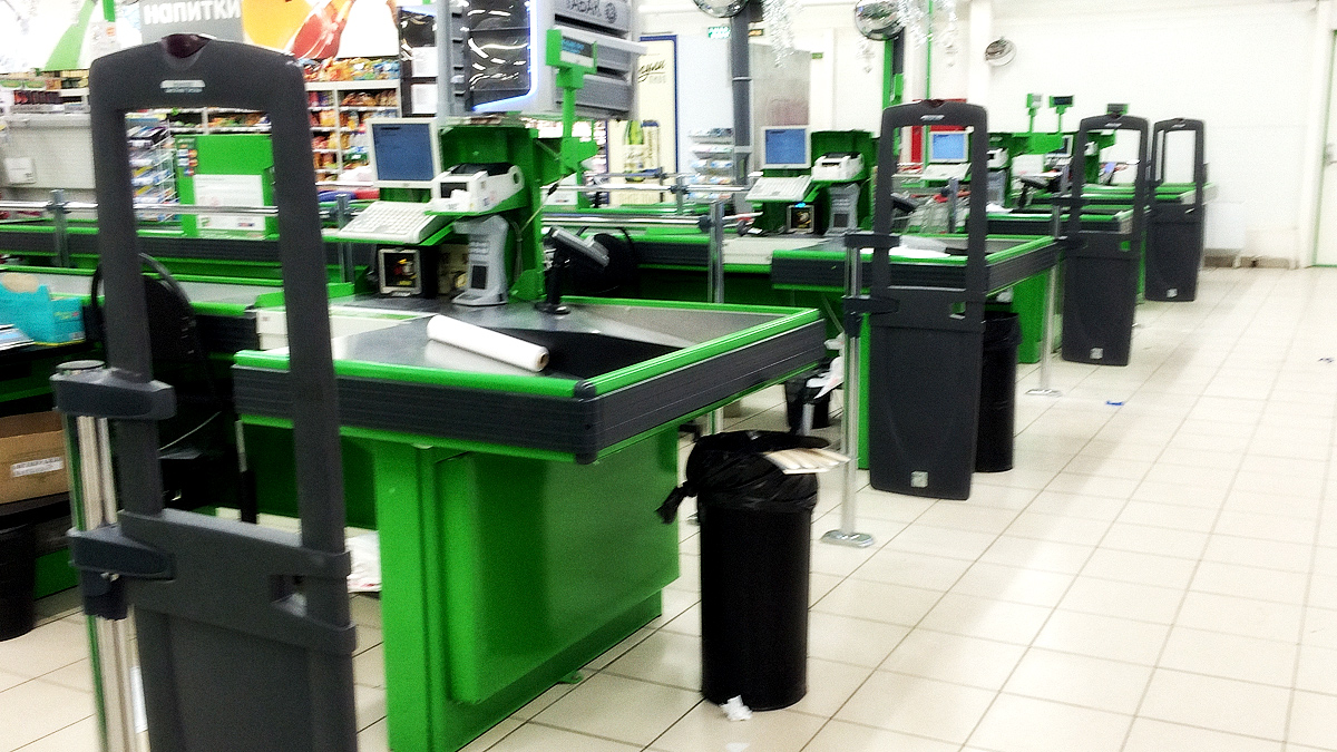 Сеть гипермаркетов «Карусель»