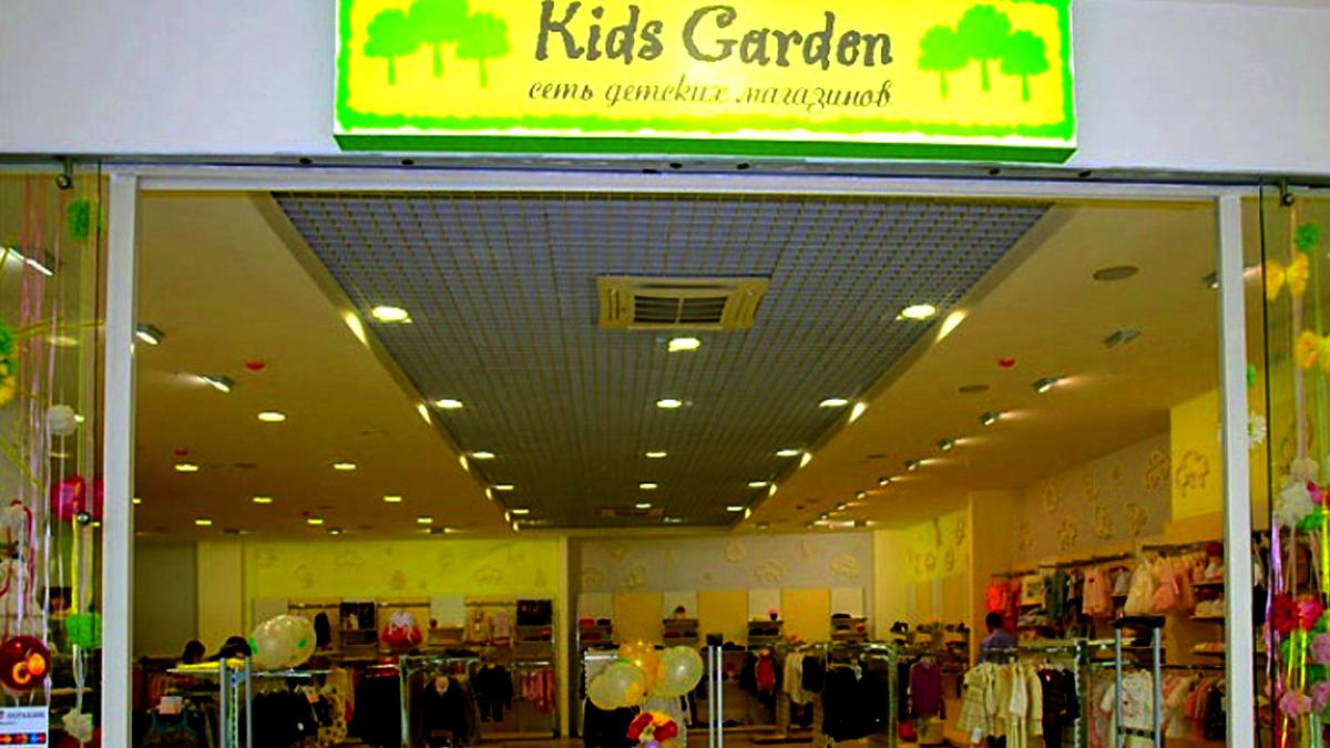 Магазины детских товаров KIDS GARDEN
