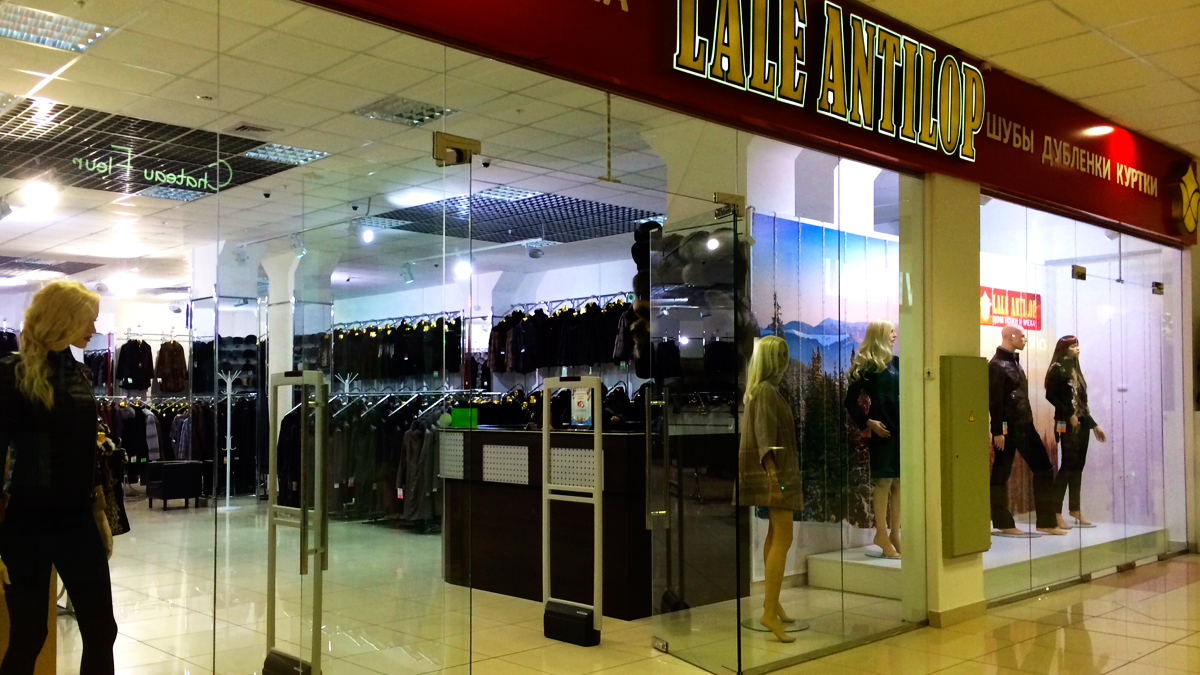 Магазин меховой моды LALE ANTILOP