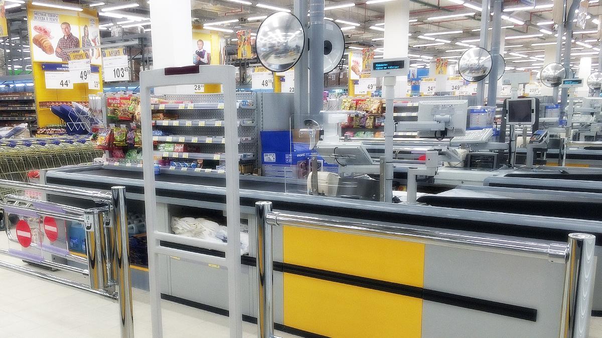 Сеть гипермаркетов «Лента»