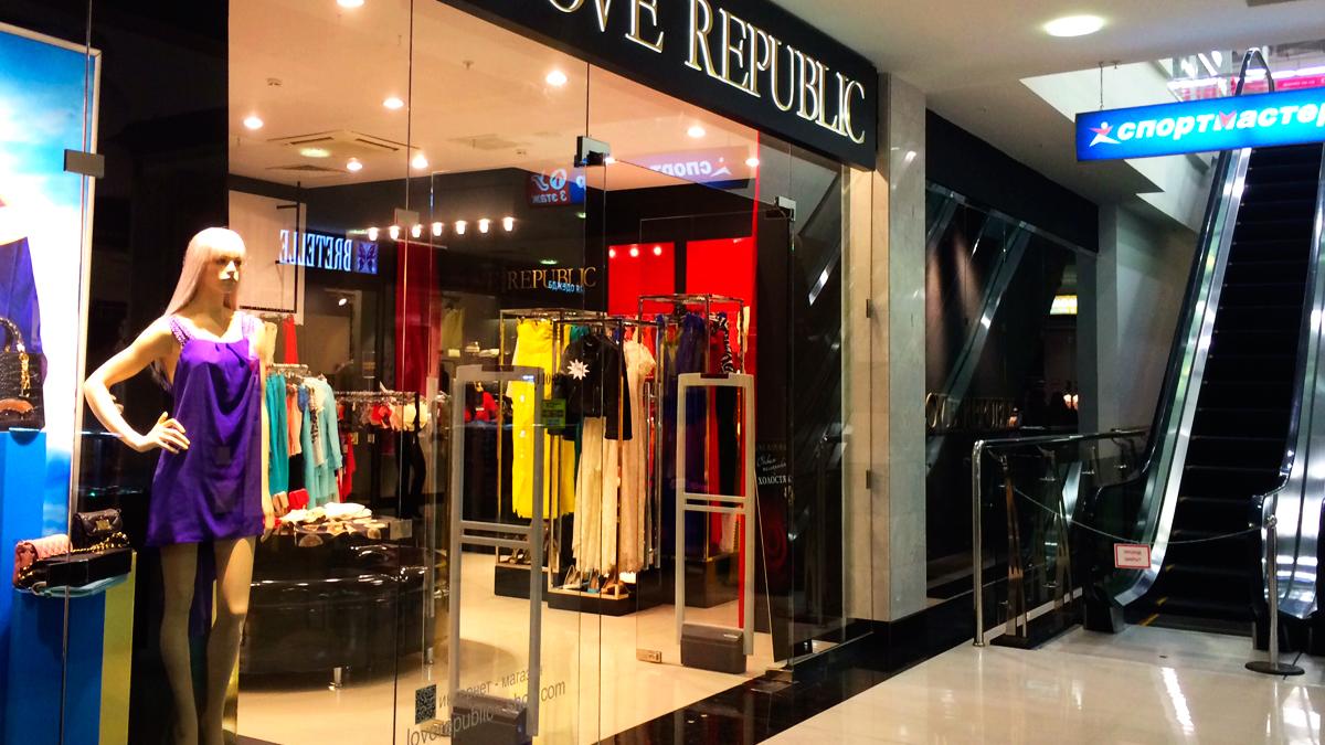Бутик брендованной женской одежды LOVE REPUBLIC