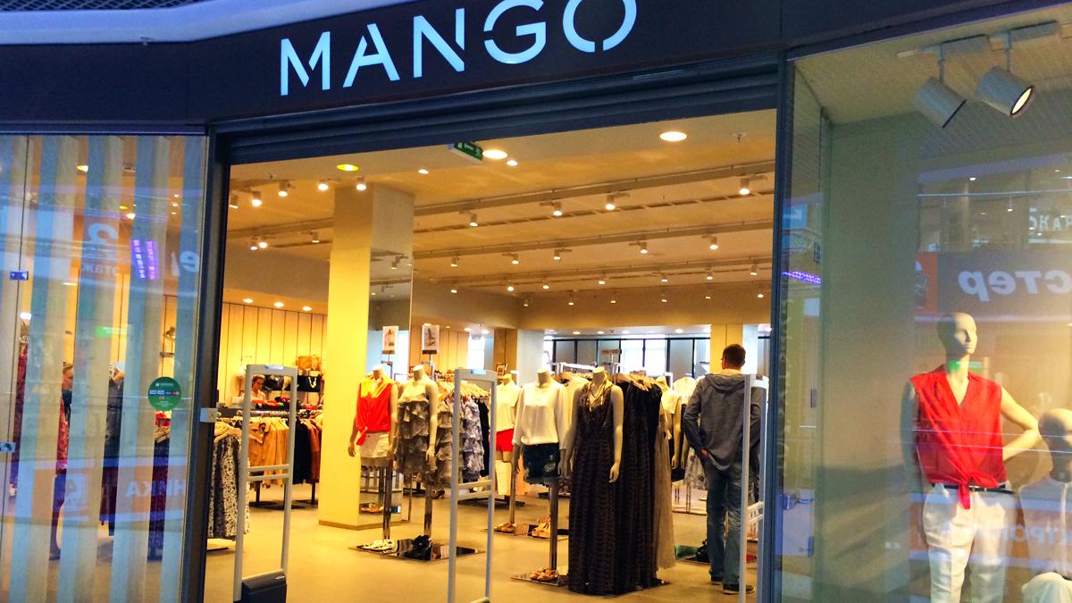 Цифровой дождь - готовые работы - Mango