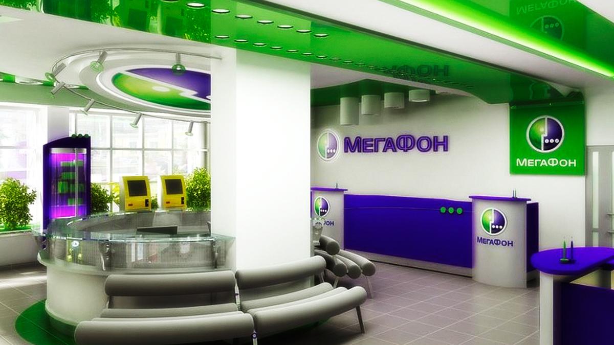 Цифровой дождь - готовые работы - МегаФон
