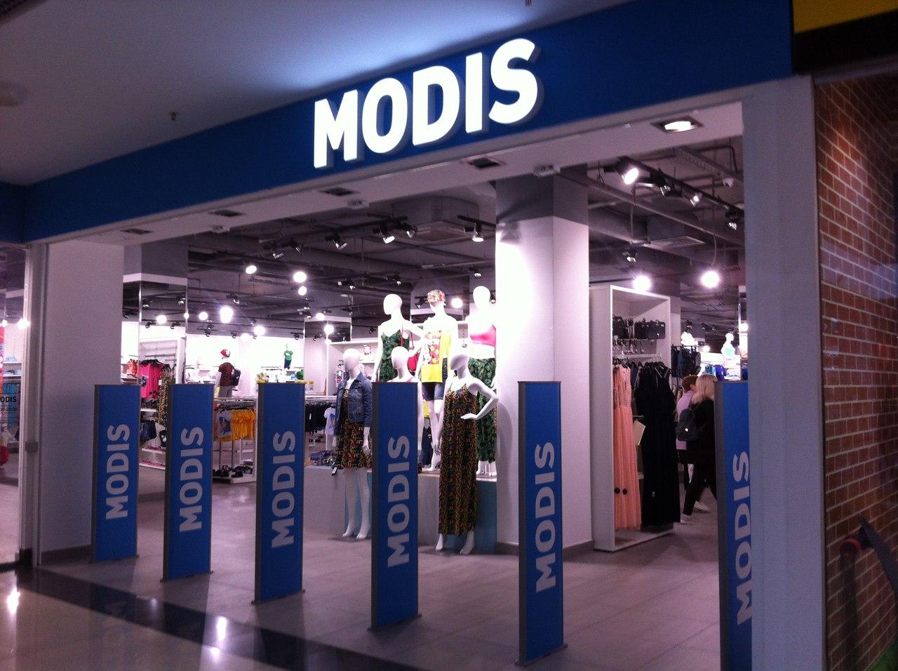 Сеть магазинов модной одежды для всей семьи MODIS