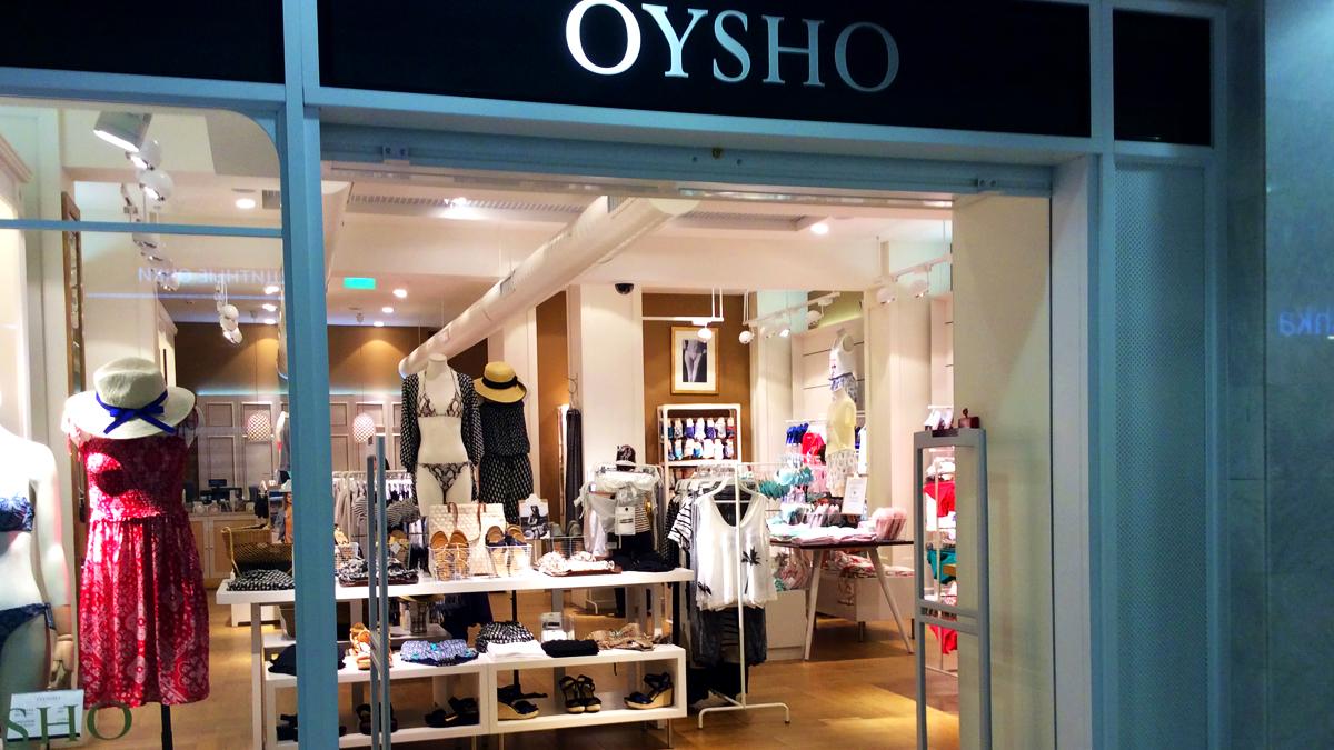 Цифровой дождь - готовые работы - OYSHO