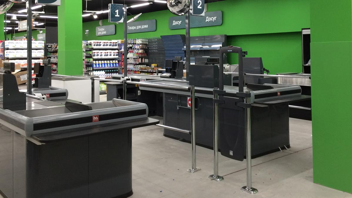 <p>&laquo;Перекресток&raquo;&nbsp;&mdash; федеральная сеть супермаркетов.</p>