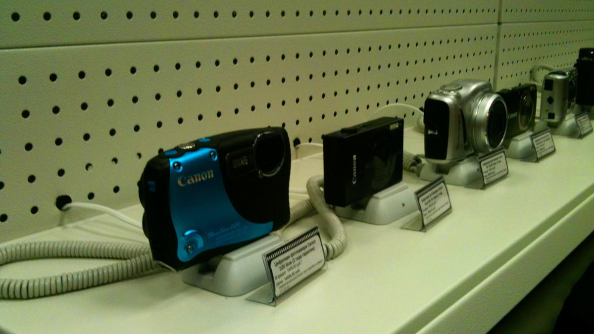 Сеть розничных магазинов фотатехники и электроники ФОТОПЛЮС