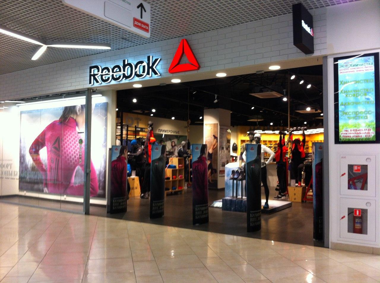 Магазины фирменной спортивной одежды и аксессуаров REEBOK