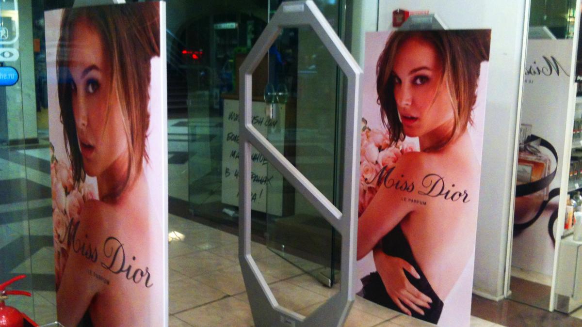 Магазин косметики и парфюмерии РИВ ГОШ