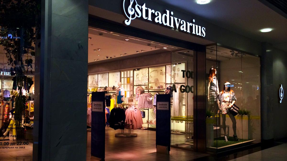 Цифровой дождь - готовые работы - Stradivarius