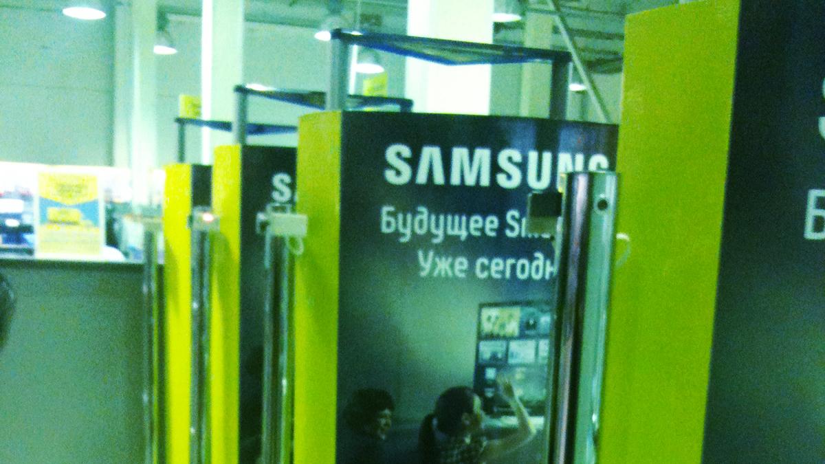 Гипермаркет электроники ТЕХНОСИЛА
