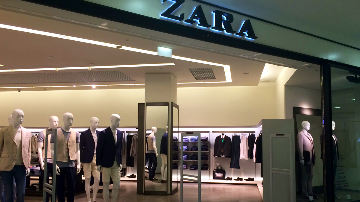 Цифровой дождь - готовые работы - Zara